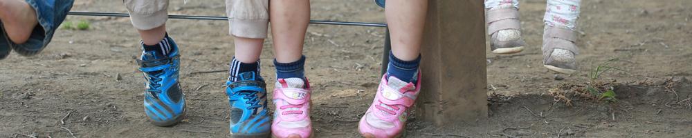 ファーストシューズや幼児期の靴選び